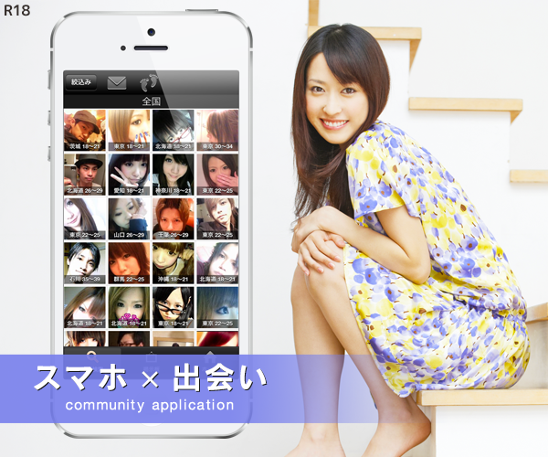 Jメール マッチングアプリ