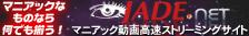 オナニー+JADE NET+盗撮