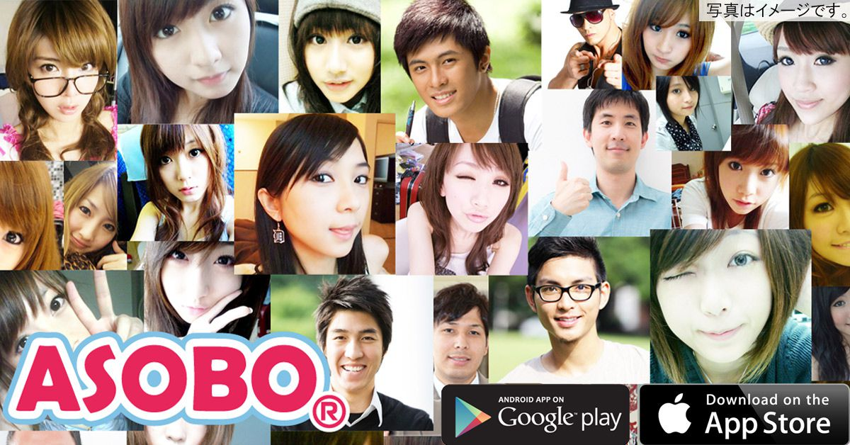 ASOBO(あそぼ)