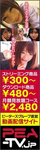 PEA-TV.jp(ピーターズ)