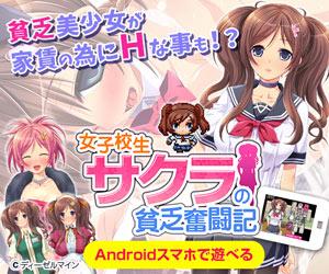 日本最大のエロマーケットAV、アニメ、コミック、同人、ゲームまで♪HBOX.JP