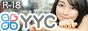 ライブドア運営でサクラ無しのYYC(ワイワイシー)