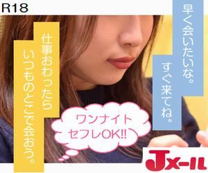 【マッチングサービス】