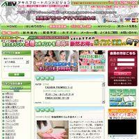 ABV(動画ダウンロード)