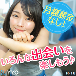 YYC広告バナー